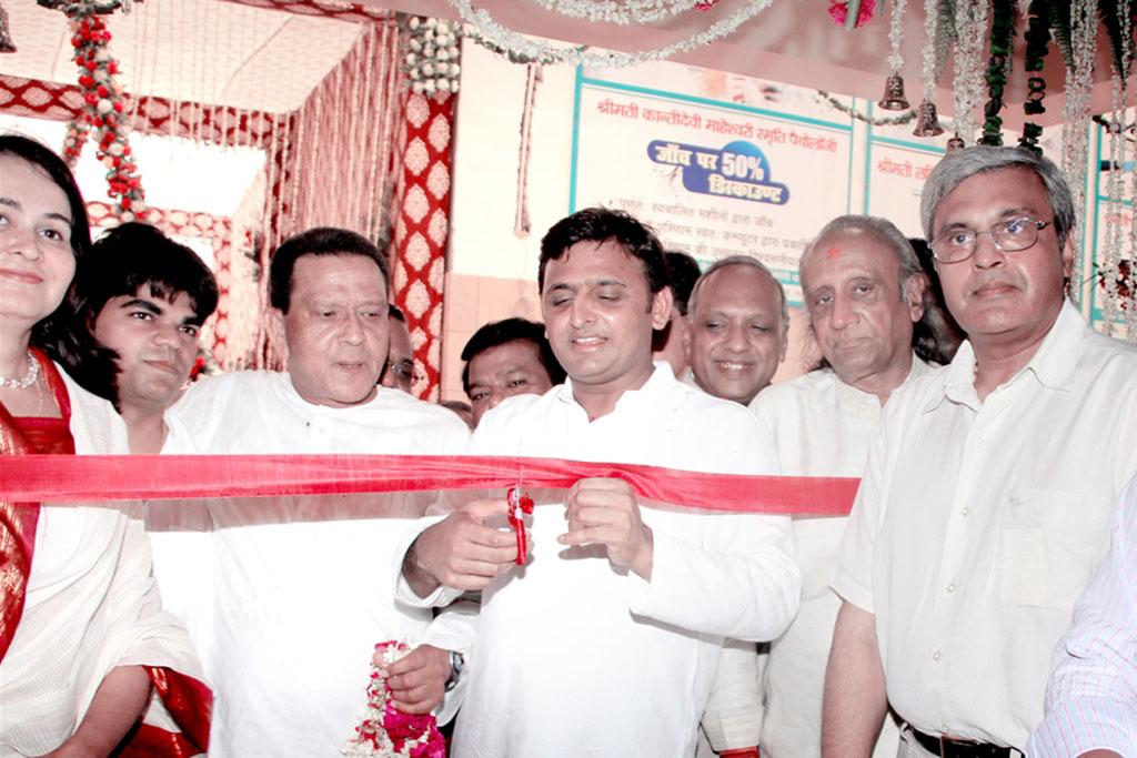 Facilities - Sevarth Sansthan Seth Bimal Kumar Jain Trauma
